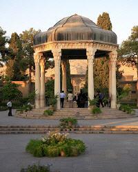زندگی نامه شمس الدین محمد حافظ شیرازی