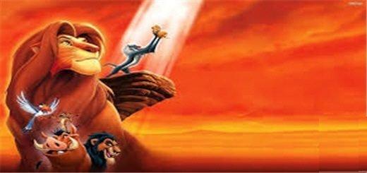 دانلود بازی شیر شاه سگا Lion King